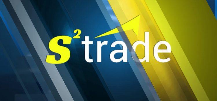 S2Trade.com Review – Forex, CFDs, Social Trading